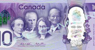 (VIDEO) Canada la 150 de ani: Banca Centrala emite o bancnota aniversara de 10 $