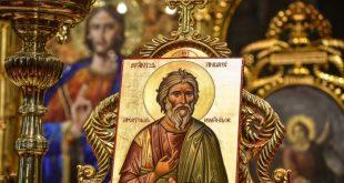 "Sf Apostul Andrei, ""Ocrotitorul Romaniei"""