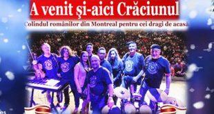 "CRACIUNUL in COMUNITATE (2): Tarabostes: ""A venit si-aici Craciunul"" (14 decembrie) | Spectacol"